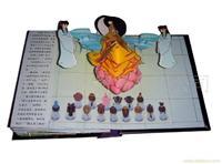 精美立体书-儿童书籍设计