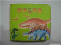 上海订购儿童书籍