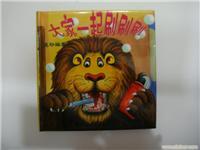 儿童类立体书籍上海专卖店