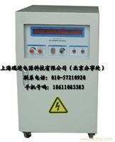 北京变频电源 变频电源生产厂家 单相变频电源 60HZ变频电源