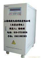 400HZ中频电源 60HZ变频电源 变频电源生产厂家 稳压稳频电源