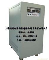 单相变频电源 1000HZ变频电源 1000HZ电源 北京变频电源