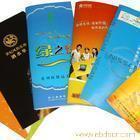 上海产品型录印刷-上海台历印刷-上海挂历印刷-上海期刊印刷