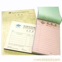 上海挂历印刷-上海期刊印刷-上海不干胶印刷-上海dm印刷