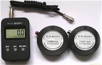 透光率计-机动车检测仪