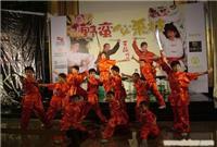 上海武术院