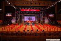 上海学武术去哪