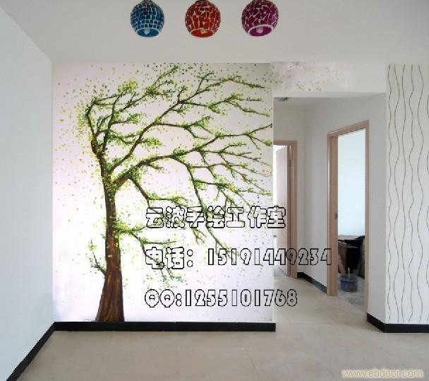 西安手绘墙_相关信息_西安手绘墙-手绘电视墙-墙体