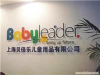 上海电脑刻字;上海门头刻字