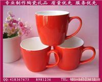 供应红色马克杯|陶瓷广告杯定制—上海玖瓷实业