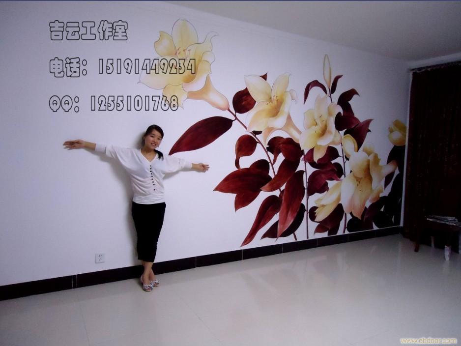 相关信息_西安手绘墙