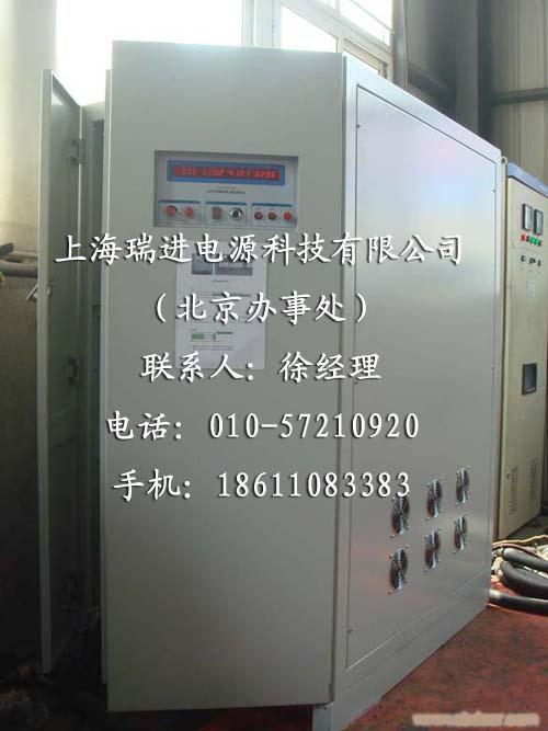 稳压稳頻电源 调压调頻电源 变频电源生产厂家 单相变频电源