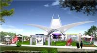 河南膜结构--郑州公园膜结构大门