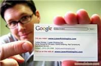 苏州Google推广