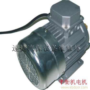 轮胎动平衡机电机马达-广州市速捷汽保设备行-产品中国