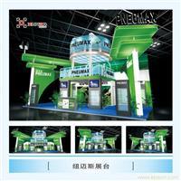 上海展览展示策划