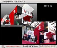 上海展览展示策划公司