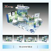 上海展览展示策划服务