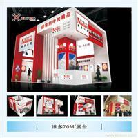 上海知名展览策划公司