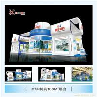 CPHI展-上海展览策划公司