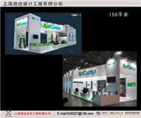 PTC展-上海展览策划公司