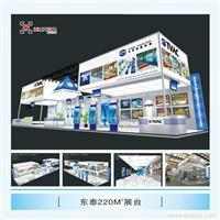 玻璃展-上海展览策划公司