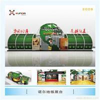 地板展-上海展览策划公司