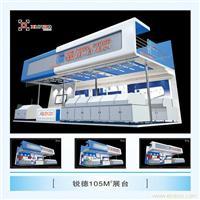 电子展-上海展览策划公司
