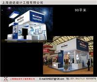 上海展览策划专家
