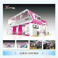 上海展示设计