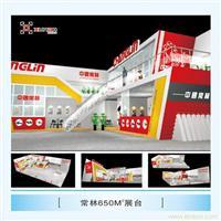 上海工程机械展示设计