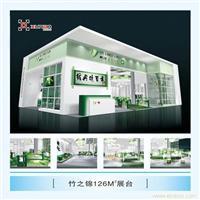 上海家纺展示设计