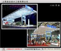 上海汽车展示设计
