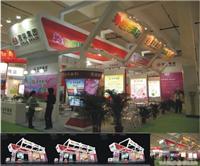 上海燃料展示设计