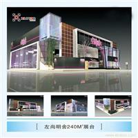 上海陶瓷展示设计
