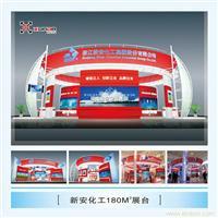 上海植保展示设计