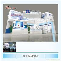 上海医疗设备展示设计