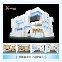 上海会议活动策划