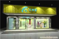 展厅卖场设计-上海展厅专卖店设计