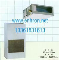 第五代变频全新风吊顶式空调机R410环保冷媒