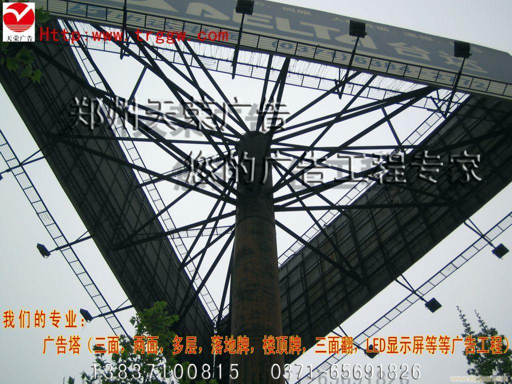 广告牌钢结构工程制作