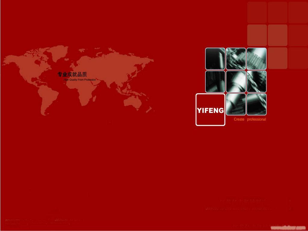 上海样本封面设计公司/上海广告设计公司图片