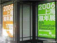 提供丝网印刷-上海丝印公司