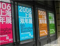 四色丝印-上海丝印厂-丝印公司