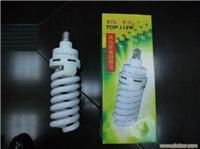 110W全螺旋一体式节能灯
