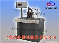 DH16QF带磁微电机