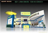 2010上海锻件产品专业展 上海展会设计