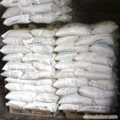 上海焦磷酸钠批发_上海焦磷酸钠供应_上海焦磷酸钠销售