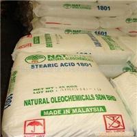 上海硬脂酸供应_上海硬脂酸批发价格_上海硬脂酸专卖