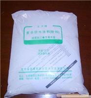 上海防水材料厂家